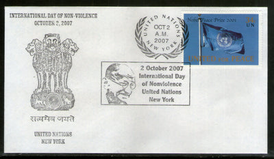 United Nations 2007 Mahatma Gandhi of India Int'al Nonviolence day Special Cancellation # 6418