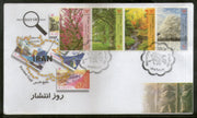 Iran 2010 Nature Day Tree & Flowers in Four Seasons  Sc 3022 FDC # 6422