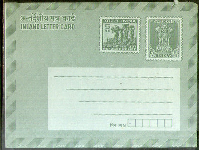 India 1972 15p+5p Ashokan Refugee Relief tax Inland Letter Card Jain ALS65 MINT # 6497