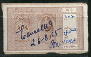 India Fiscal Dhrangadhra State 10 Rs. Court Fee Revenue Stamp Type 16 KM 184 # 649A