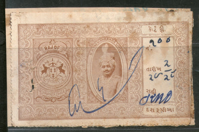 India Fiscal Dhrangadhra State 10 Rs. Court Fee Revenue Stamp Type 16 KM 184 # 649B