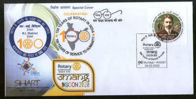 India 2020 Rotary International Mumbai Special Cover # 6523
