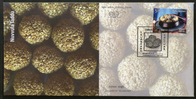 India 2018 Nuvvula Laddu Traditional Food Culture of Telangana Special Cover # 6569