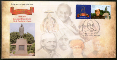 India 2017 Banarsi Dass Gupta Birth Cent. Gandhi My Stamp Special Cover # 6581