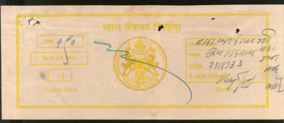 India Fiscal Piploda State 4 As Court Fee Revenue Stamp Type 6 KM 63 # 6657O