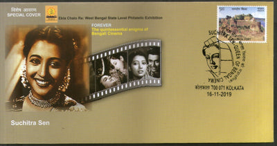 India 2019 Suchitra Sen Bengal Cinema Actress Film Movie Kolkata Special Cover # 6659