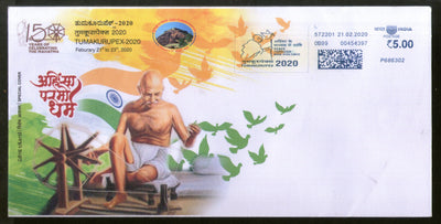 India 2017 Lions Club In'al Founder of Lionism Melvin Jones Special Cover # 6691