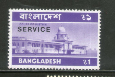 Bangladesh 1973 Court of Justice Definitive Series Service SC O11 MNH # 66
