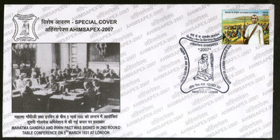 India 2007 Mahatma Gandhi AHIMSAPEX Round Table Conference London Sp Cover #6715