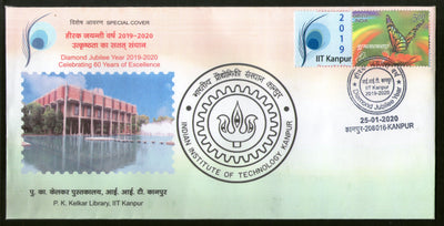 India 2020 IIT Kanpur P K Kelkar Library Education Architecture My Stamp Special Cover # 6741