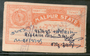India Fiscal Malpur State 8 As King Court Fee Revenue Type 5 KM 54 Stamp # 680