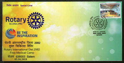 India 2018 Rotary Int'al Free Medical Camp Be the Inspiration Special Cover # 6835