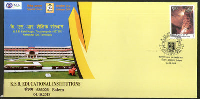 India 2018 KSR Education Institution Architecture Special Cover # 6839