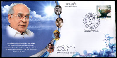India 2018 Dr.Nageswara Rao Phalke Awarded Cinema Film Actor Special Cover # 6840