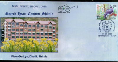 India 2018 Sacred Heart Convent Shimla Architecture Special Cover # 6844