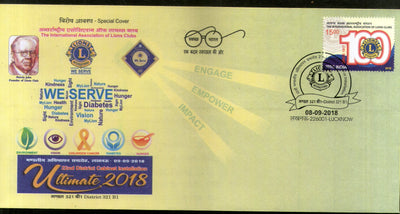 India 2018 Lion's Club Melvin Jones Founders of Lionism Special Cover # 6845