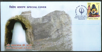 India 2018 Shri Amarnath Cave God Shiva Hindu Mythology Snowy Mountain Sp. Cover # 6847