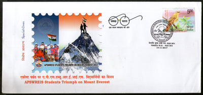 India 2018 APSWEIS Students Triumph on Mt. Everest Mountain Flag Sp. Cover # 6848