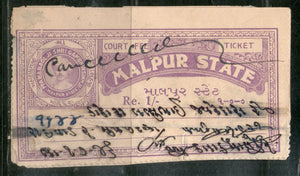 India Fiscal Malpur State 1 Re King Court Fee Revenue Type 5 KM 56 Stamp # 684