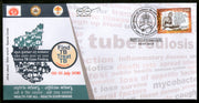 India 2018 Find & Treat TB Tuberculosis Health Disease Special Cover # 6850