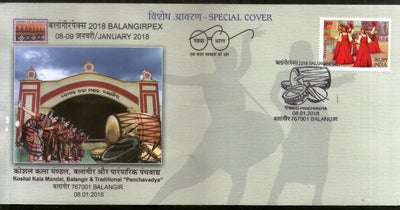 India 2018 Traditional Musical Instruments Dramas Dance Theatre Sp. Cover # 6851