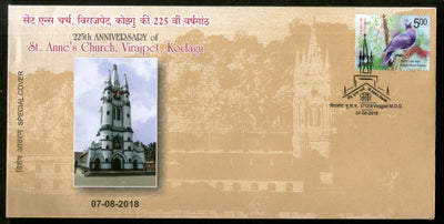 India 2018 St. Anne's Church Anniv. Christianity Religion Special Cover # 6854