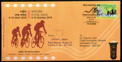 India 2018 Bicycle Rally Postal Cyclothon Sport Tumkur Carried Special Cover # 6856