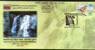 India 2018 Tourism Harishankar Waterfall Hills Geology Special Cover # 6857