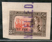 India Fiscal Jaipur State 8As Silver Jubilee Court Fee Revenue Type 18 KM 204 # 685B