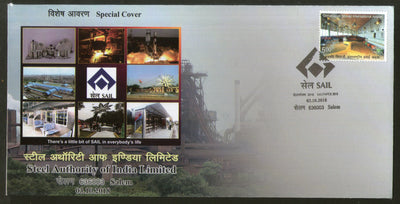India 2018 SAIL Steel Authority of India Limited Plant Industry Special Cover # 6860