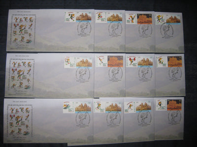 India 2015 12 Diff. Forest Sports Meet Games Mascot My Stamp Special Covers # 6862