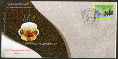 India 2018 Kumbakonam Degree Coffee Beans Cup Food Special Cover # 6865