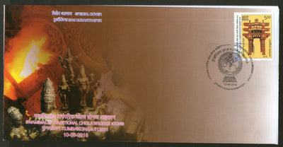 India 2018 Swamimalai Traditional Chola Bronze Icons Hindu Mythology Special Cover #6866
