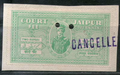 India Fiscal Jaipur State 2Rs. King Court Fee Revenue Type 10 KM 107 Stamp # 686A