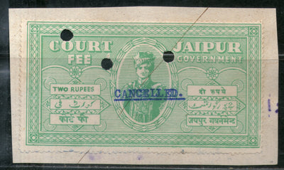 India Fiscal Jaipur State 2Rs. King Court Fee Revenue Type 10 KM 107 Stamp # 686B