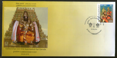 India 2018 Natchiarkoil Kal Garuda Temple Religion Hindu Mythology Special Cover # 6870