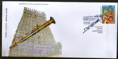 India 2018 Music Art Treasures Musical Instrument Temple Religion Special Cover #6872