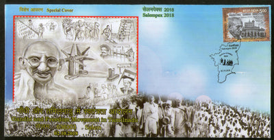 India 2018 Mahatma Gandhi & Freedom Movement Non-Violence Map Sp. Cover # 6877