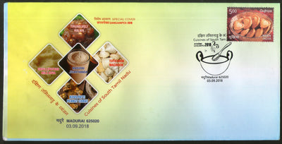 India 2018 Cuisines of South Regional Festival Food Meals Special Cover # 6879