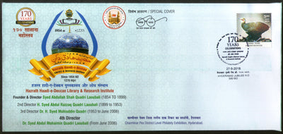 India 2018 Hazrat Haadi e Deccan Library & Research Festival Special Cover # 6884