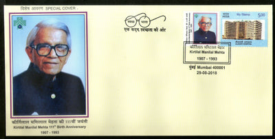 India 2018 Kirtilal Manilal Mehta Hospital Health My Stamp Special Cover # 6888