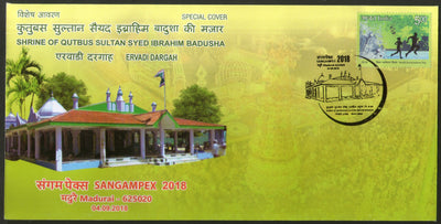 India 2018 Shrine of Qutbus Syed Ibrahim Badusha Dargah Islam Special Cover # 6889