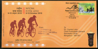 India 2018 Bicycle Rally Postal Cyclothon Sport Kolar Carried Special Cover # 6892
