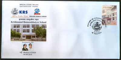 India 2018 Krishnamal Ramasbbaiyer School Education Architecture Special Cover #6899