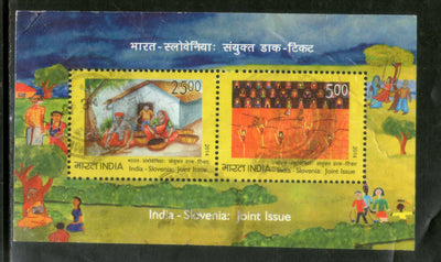 India Fiscal Malpur State 4As King Court Fee Revenue Type 5 KM 53 Stamp # 689