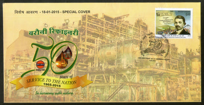 India 2015 Barauni Petroleum Oil Refinery Plant Gas Energy Special Cover # 6901