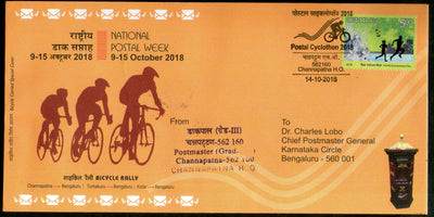 India 2018 Bicycle Rally Postal Cyclothon Sport Channapatna Carried Special Cover # 6905