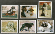 Bhutan 1973 Dogs Animals Wildlife Fauna Sc 149 MNH # 693