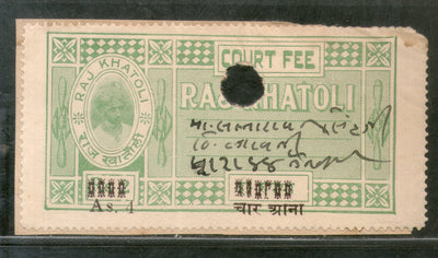 India Fiscal Khatoli State 4As O/P on Rs. 2 King Court Fee Revenue Type 12 KM 142 Stamp # 694