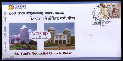 India 2019 St. Paul's Methodist Church Architecture Christianity Special Cover # 6953